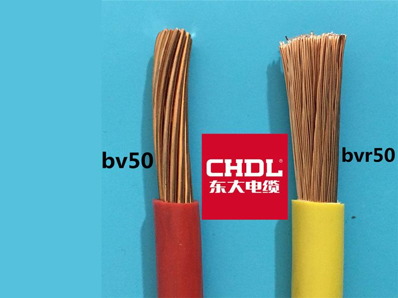 铜芯电线bv电缆线bvr