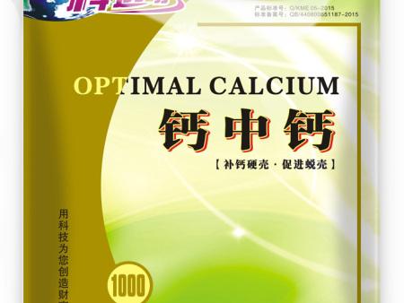 養殖補鈣的重要性,你知道嗎?