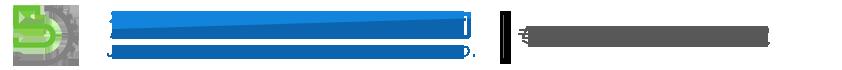 济南亚美国际网址数控设备有限公司