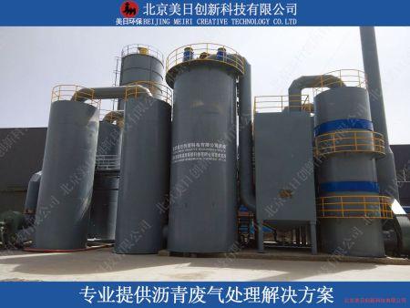 浅析沥青废气处理工艺流程说明