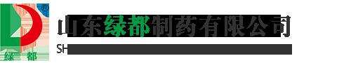 山東華納娛樂製藥有限公司