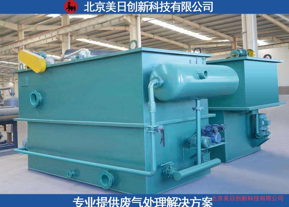 防水卷材煙氣凈化設備生產線生產過程