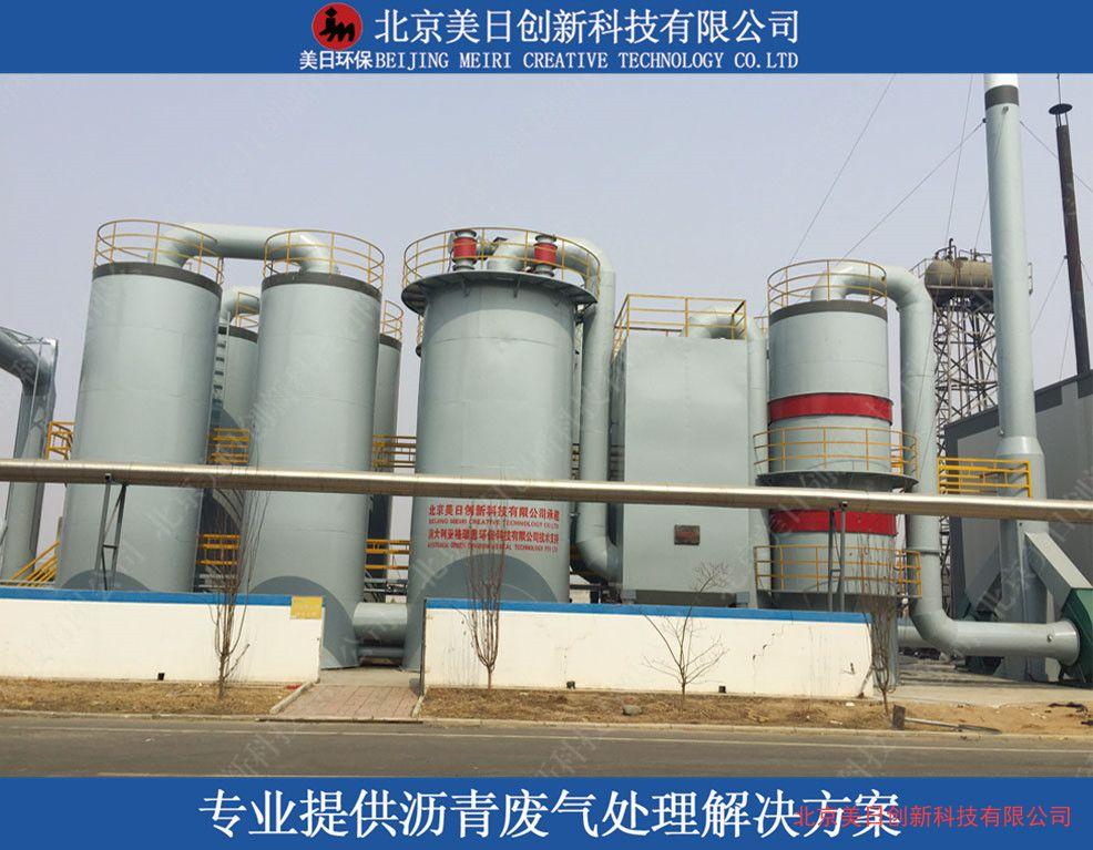 防水卷材廢氣處理設備