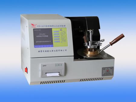 SYD-261A全自動馬丁閉口閃點測定儀