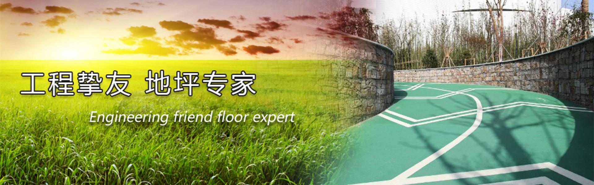 西安和记官网建材科技有限公司
