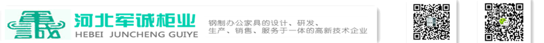 美高梅4688.com