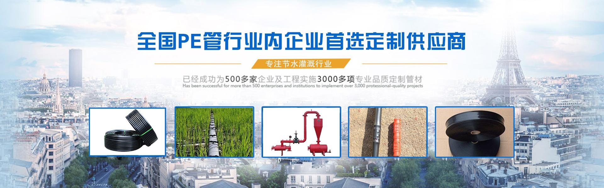 宁夏至润嘉禾节水设备有限公司