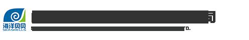 山东海洋博天堂旗舰装饰材料有限公司