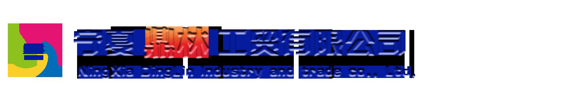 亚博体育网页版yabo2018官网工贸有限公司