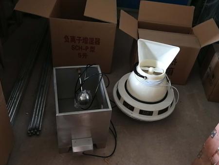 负离子加湿器超声波加湿器