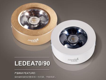 led导轨射灯|LEDEA70