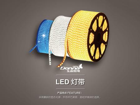 led灯带价格