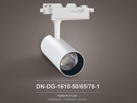 DN-DG-1610-50/65/78-1