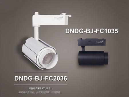 DNDG-BJ-FC2036