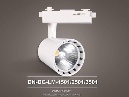 DN-DG-LM-1501/2501/3501