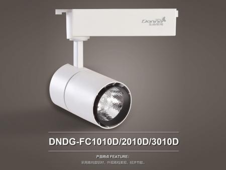 DNDG-FC1010D/2010D/3010D