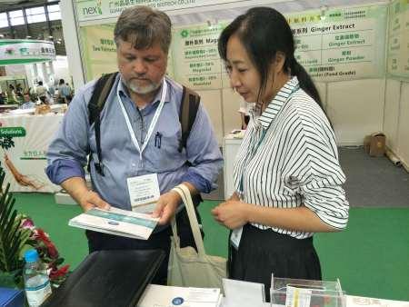 2019年6月18号到20号上海第十九届制药原料中国展