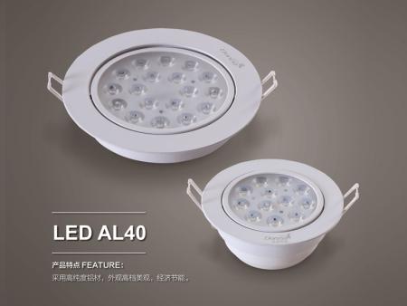 LED AL40