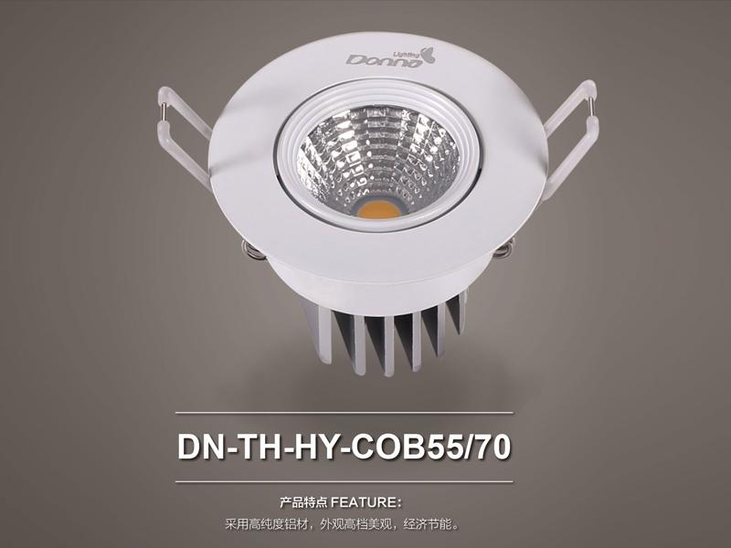 led燈的價格咨詢廠家解答led燈打開微光的原因