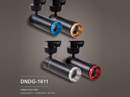 DNDG-1611