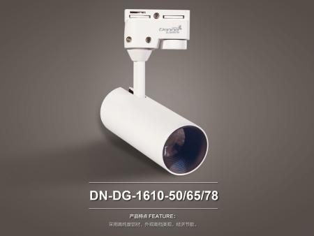 DN-DG-1610-50/65/78