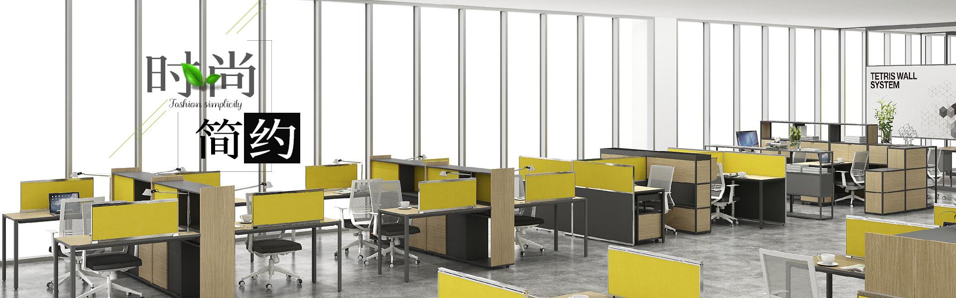 办公家具、办公家具厂家、办公家具批发