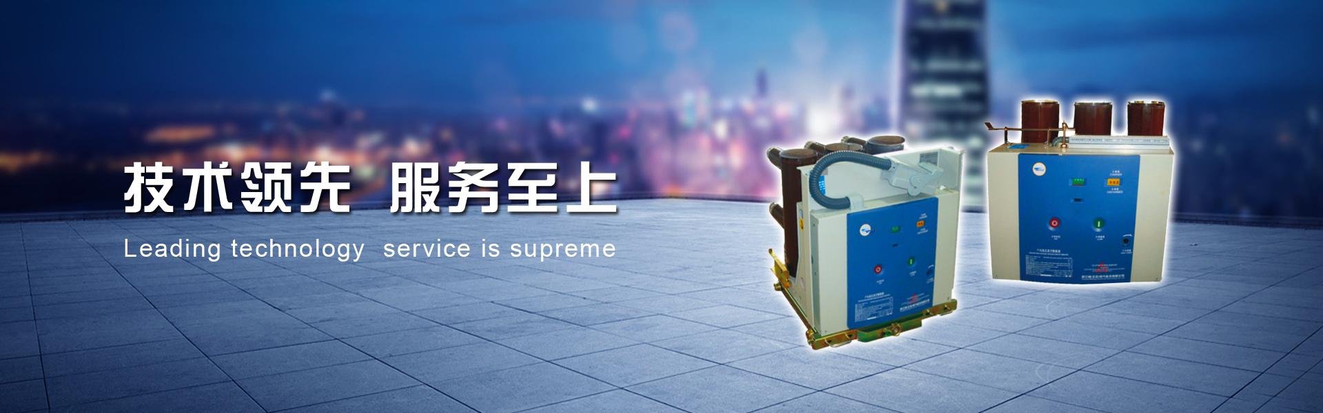 香港53999特马分析网
