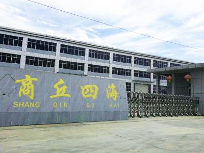 废机油提炼设备厂