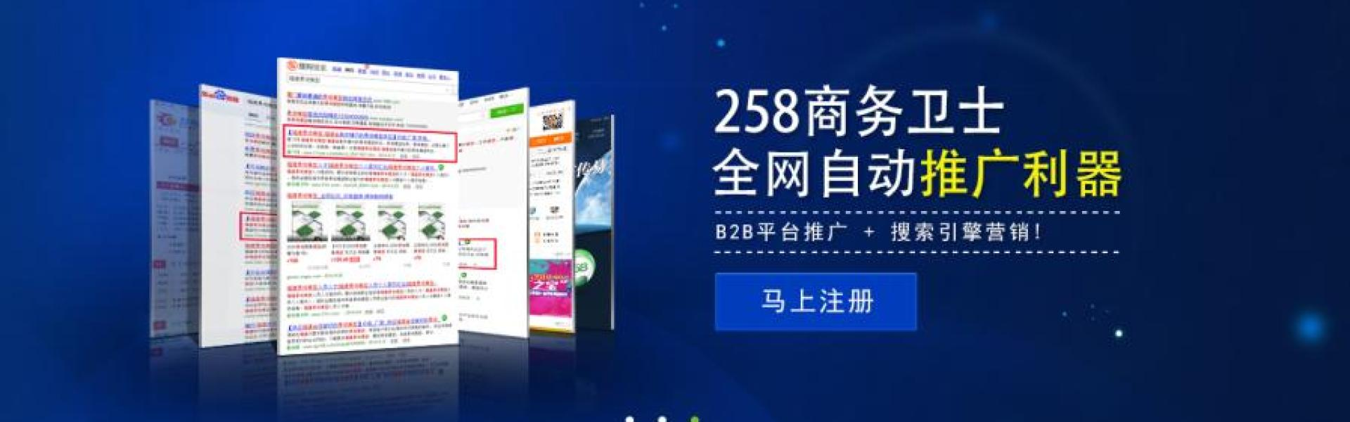 惠州網絡推廣|惠州小程序開發|惠州網絡公司|惠州網站建設推廣找百優智友