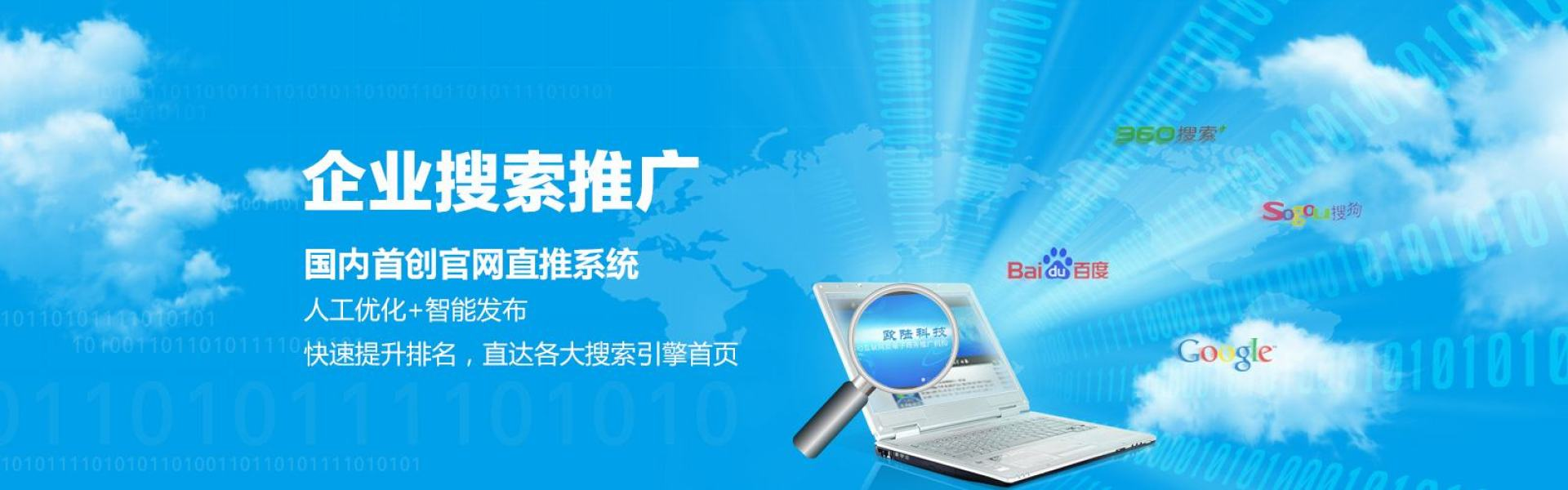 惠州网络推广|惠州小程序开发|惠州网络公司|惠州网站建设推广找百优智友