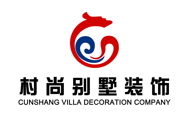 山東村尚裝飾裝飾工程有限公司