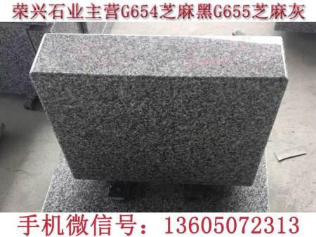 漳浦灰g688石材