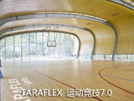 TARAFLEX™运动竞技7.0