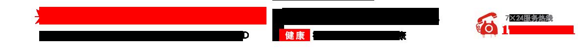 乐虎国际手机客户端App晟乐虎app手机版食品有限公司