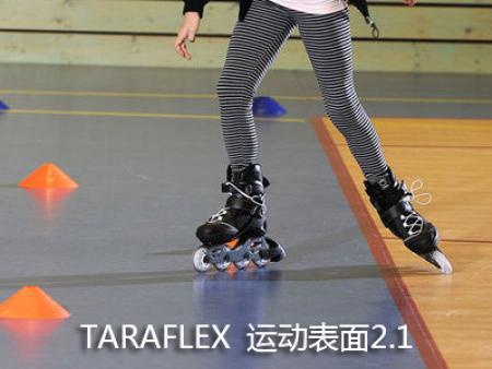TARAFLEX™运动表面2.1