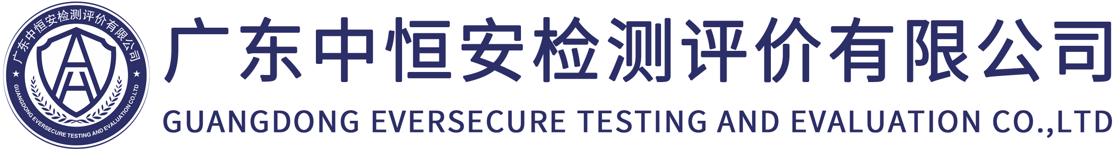 廣東狮威平台檢測評價有限公司
