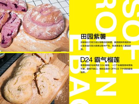 稻盛田-流心芝士挞(1)_13