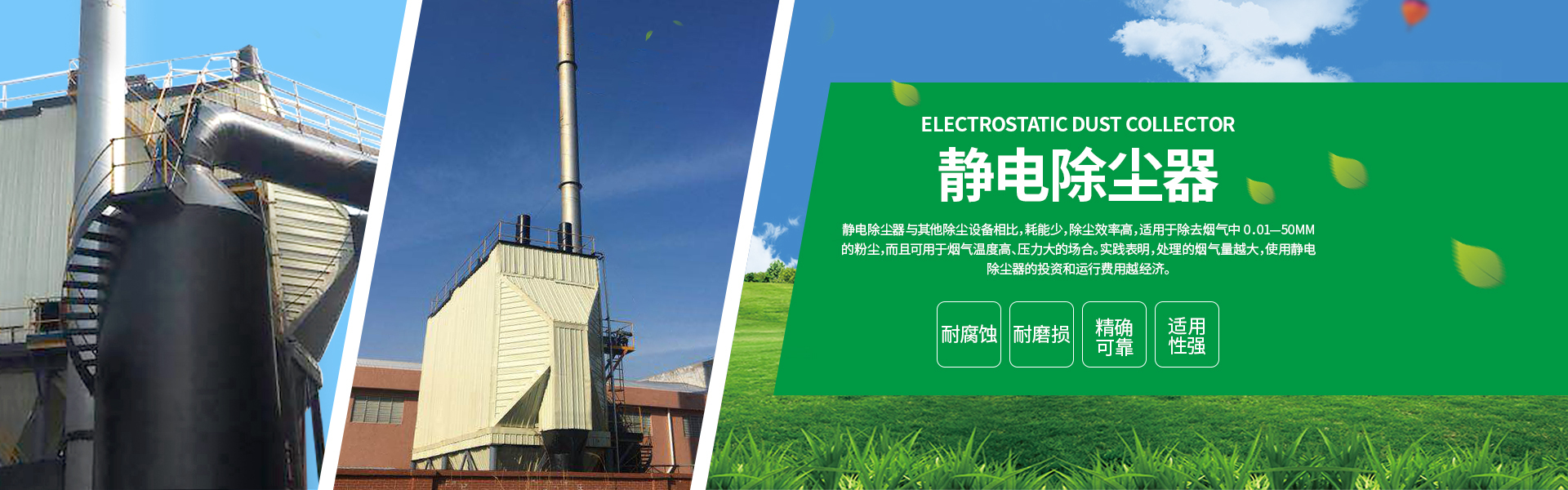 肇庆市华航环保设备发展有限公司