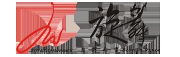 株洲旋舞舞蹈用品有限公司