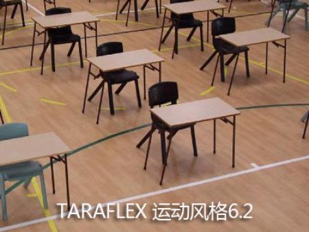 TARAFLEX™运动风格6.2