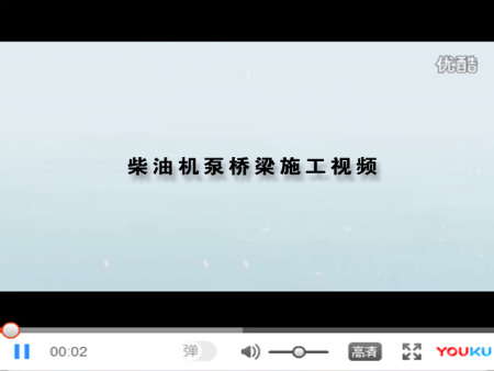 HBTS90-18-176R施工视频