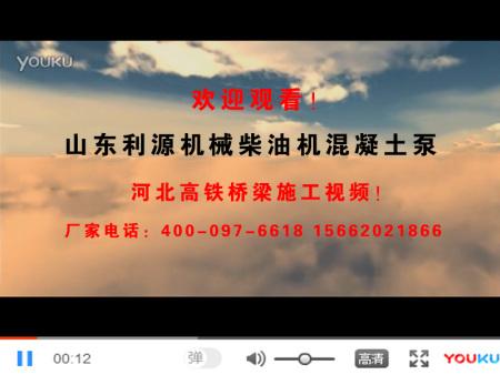 HBTS80-16-145R施工视频