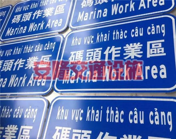 广西交通标志牌厂家