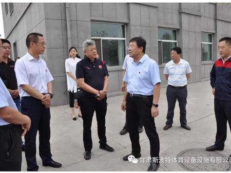 甘肅省體育局黨組書記、局長王向晨帶領省體育局相關部門領導來我公司進行調研