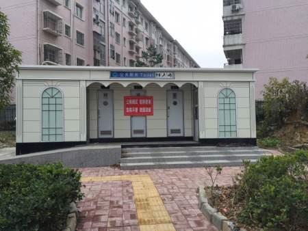 江西赣州移动厕所