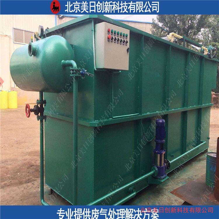 沥青油烟废气净化处理方法