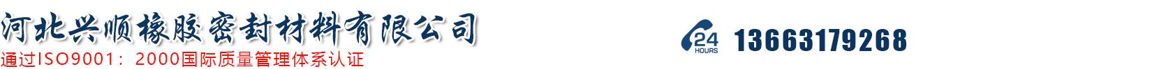 亚博体育娱乐_亚博体育首页_亚博体育足彩平台