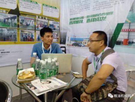 2018第二屆中國(鄭州)好糧油產業博覽會