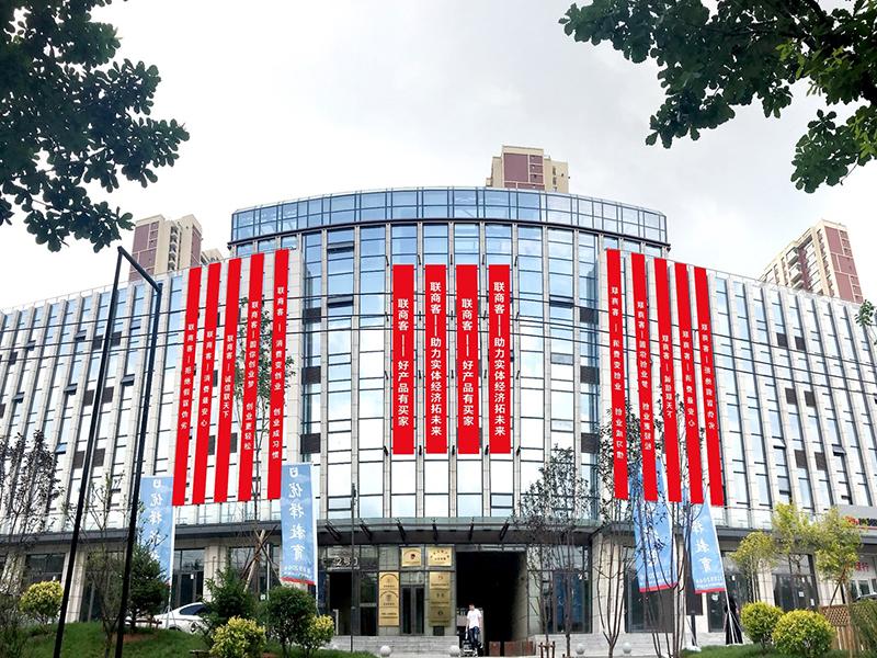 深圳市联商客物联网有限公司