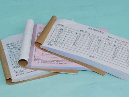 如何保证沈阳票据印刷产品的质量?
